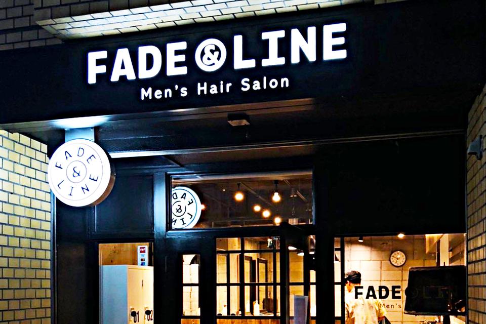 FADE&LINE Men's Hair Salon店舗画像